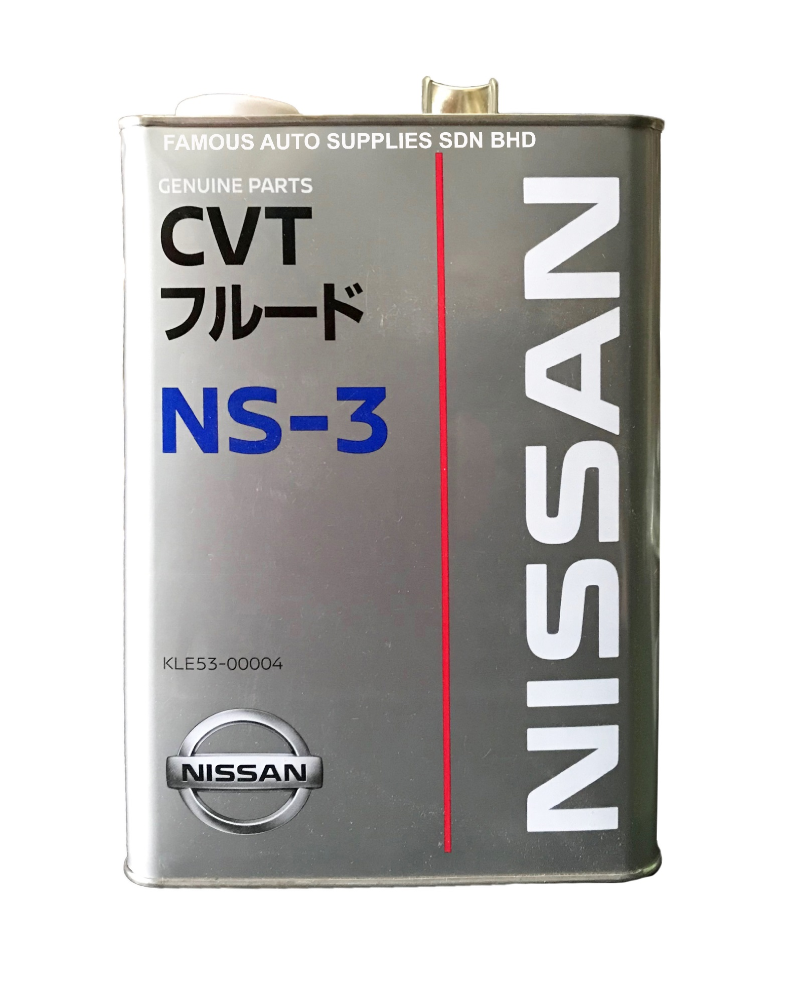 Nissan NS3 CVT Fluid